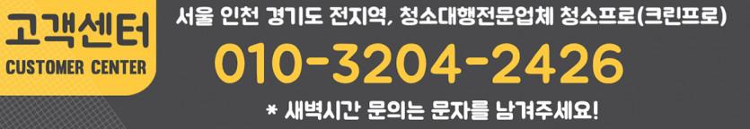 53737d9fc755b0502c73c371677979ce_1623026785_6156.jpg